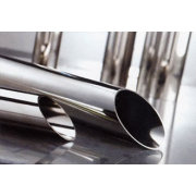 Stainless steel tube -bulge system