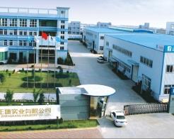 Zhejiang Zhengkang Industrial Co., Ltd