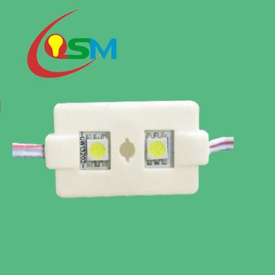 LED module(OSM-MD50CRN2-S)