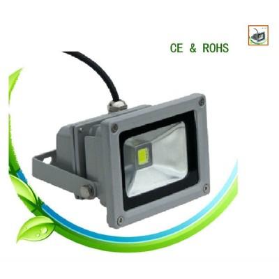 LED 10W Floodlight
