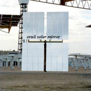 солнечные зеркала