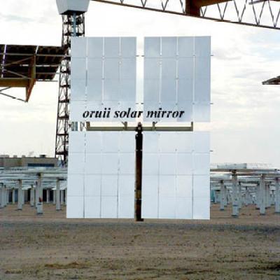 مرآة الشمسية