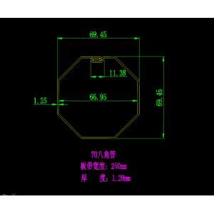 70 Octagonal Tube
