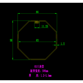 83 Octagonal tube