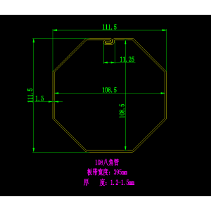 108 Octagonal tube