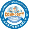 To Be Your Courier Agent in Yiwu China