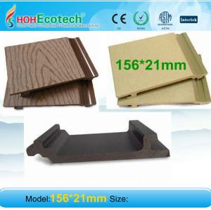SANDING surfaceweatherproof wood plastic composite wall panel
