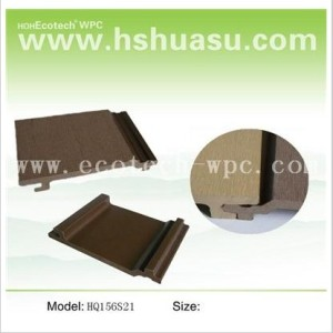 (HOT) Weather resilient  wall board wpc