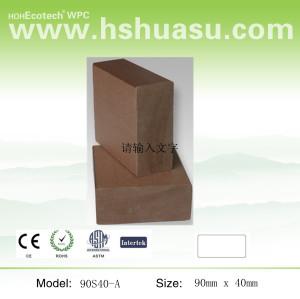 خشبية الكلمة 90x40mm