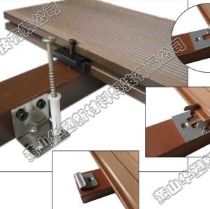 wpc decking installation wpc joist wood plastic composite wpc deck keel