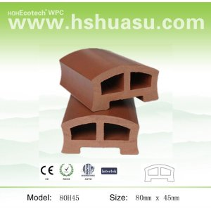 Waterproof wpc composite handrails cedar-80x45mm
