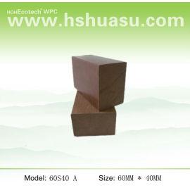 wpc composite outdoor joist 60S40 A