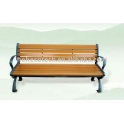 プラスチック椅子または緑の椅子または屋外の椅子