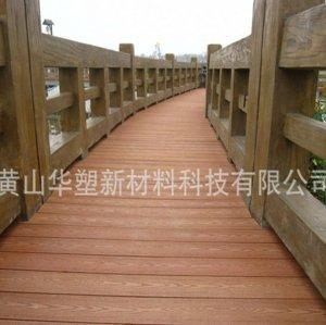outdoor walkboard wood plastic flooring decking