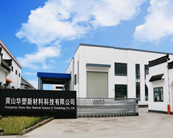 Huangshan Huasu New Material Science & Technology Co., Ltd