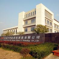 Huangshan Huasu New Material Science & Technology Co., Ltd