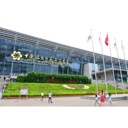 Phase 2 of the 122nd Canton Fair is begin from today