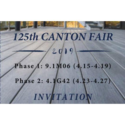The 125th CANTON FAIR