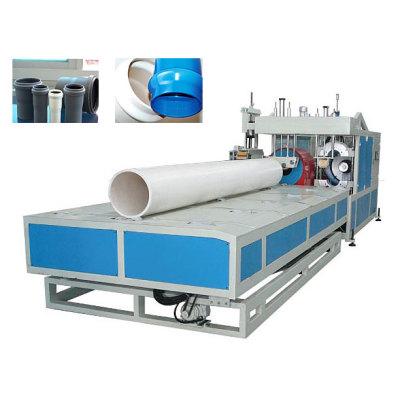 PVC管全自动扩口机