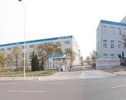 Yizhou Plastic Machinery Corp Ltd