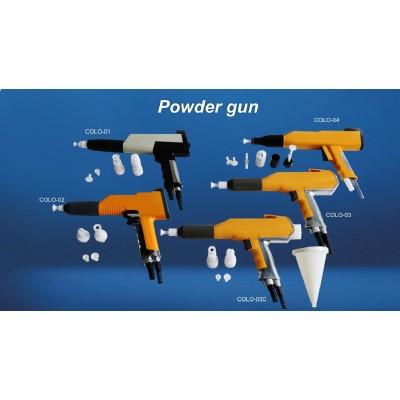 靜電噴槍槍殼