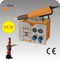 自動靜電噴塗機