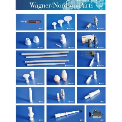 德国瓦格纳(WAGNER)喷枪配件