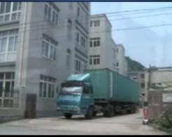 杭州卡羅弗噴塗設備有限公司