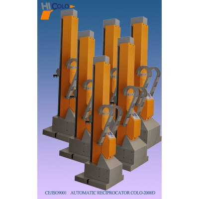 high quality automatic powder coating equipment