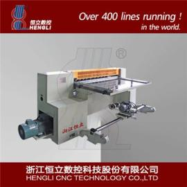Slitting line for thin sheet