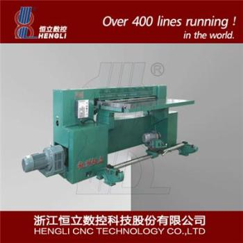 Metal Slitting line