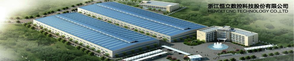 شركة CNC Hengli  لتكنولوجيا المحدودة