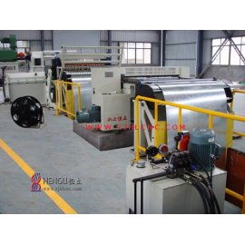 HL-ZJ1250-90A coil slitting line
