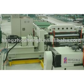 HL1600MA & HL1600MB digital-controlled rotary cutting line