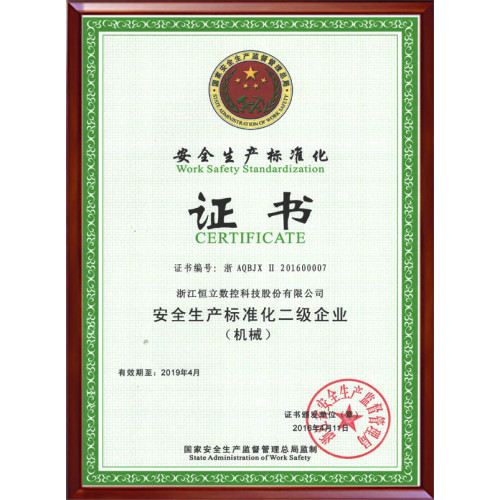 Certification of  safe