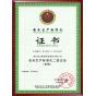 Certification of  safe