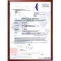 Certification of CE