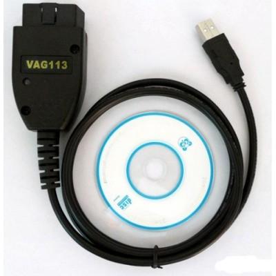 VAG-COM V11.20 VCDS HEX USB