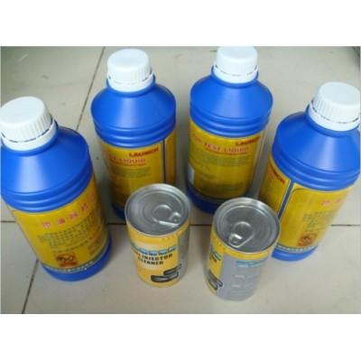 LAUNCH Injector Test Liquid
