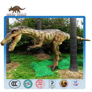 China Animatronic Dinosaur Supplier
