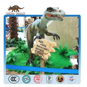 ديناصور متحرك التفاعلية المعدات