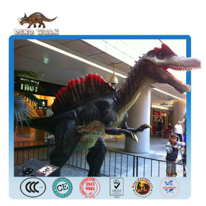 سوبر ماركت المعرض ديناصور متحرك