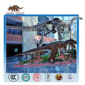المتحف نوعية ديناصور متحرك