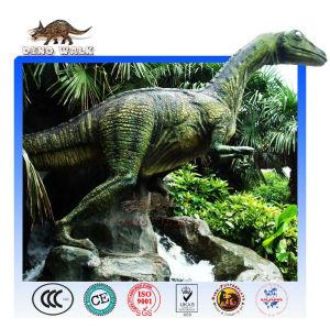 حديقة الديناصورات المورد الصين