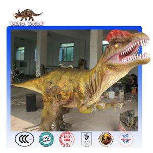 متحركالنحت dilophosaurus