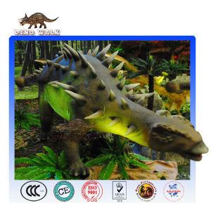 متحركالنحت huayangosaurus