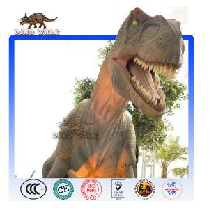 نموذج بالحجم الطبيعي ألوصور