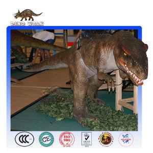 الطفل متحركالنحت الديناصور