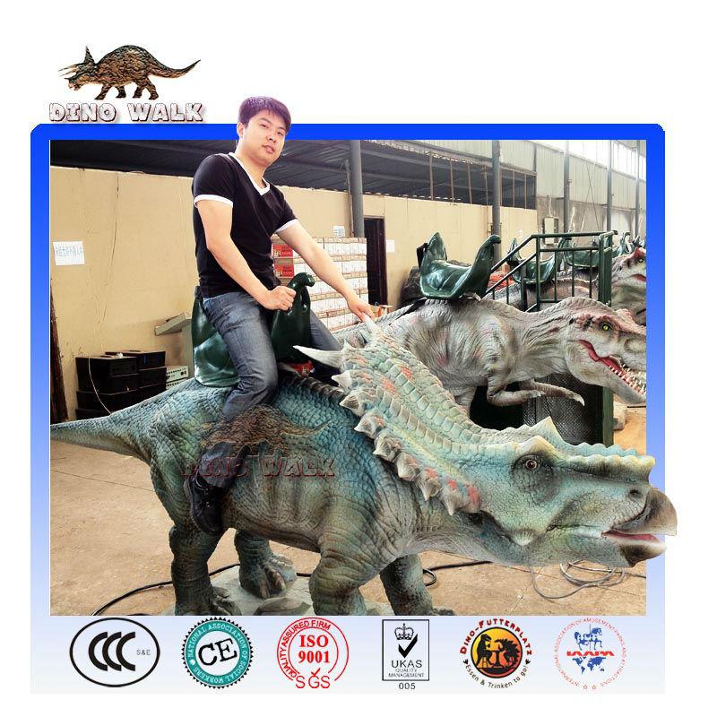 恐竜公園ライド