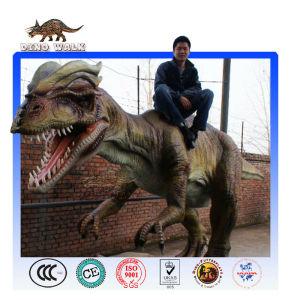 Dinosaur Amusement Ride